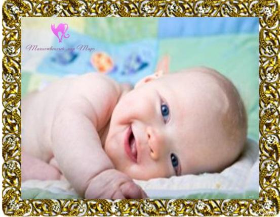 расклад таро на зачатие