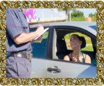 оберег от штрафов на дороге