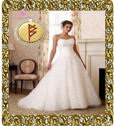 став оберег невесты